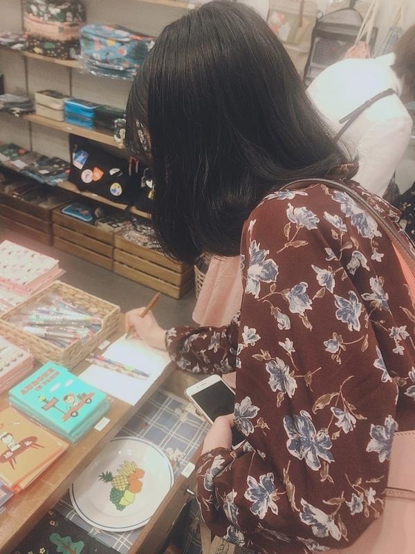 f:id:yuuridayo:20190619223108j:plain