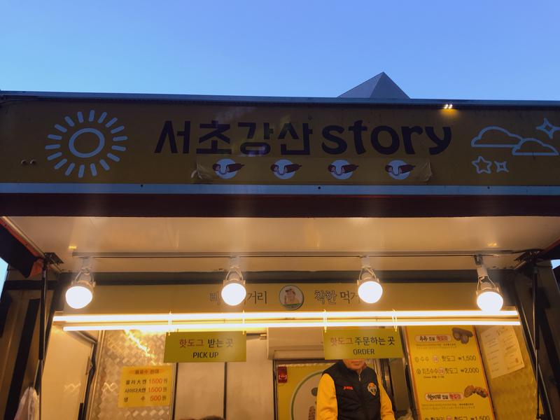 f:id:yuuridayo:20191119134320j:plain