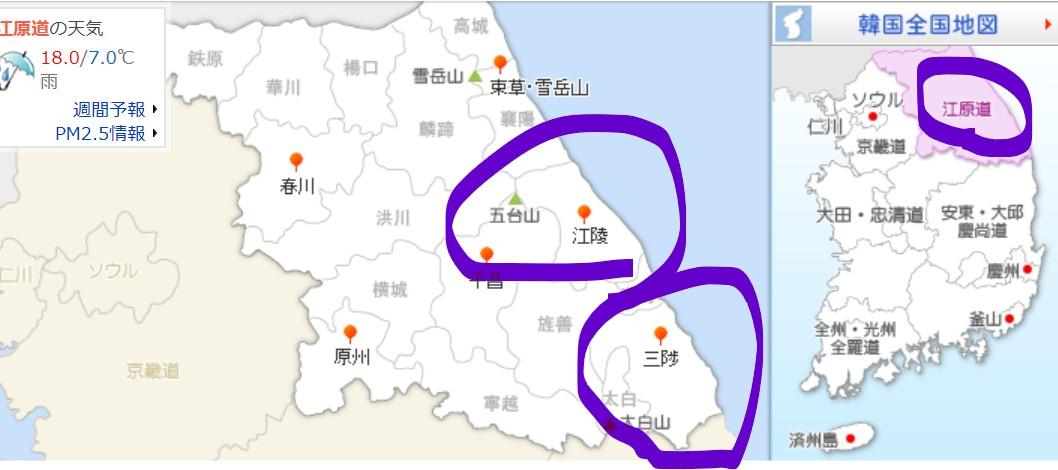 f:id:yuuridayo:20200419203708j:plain