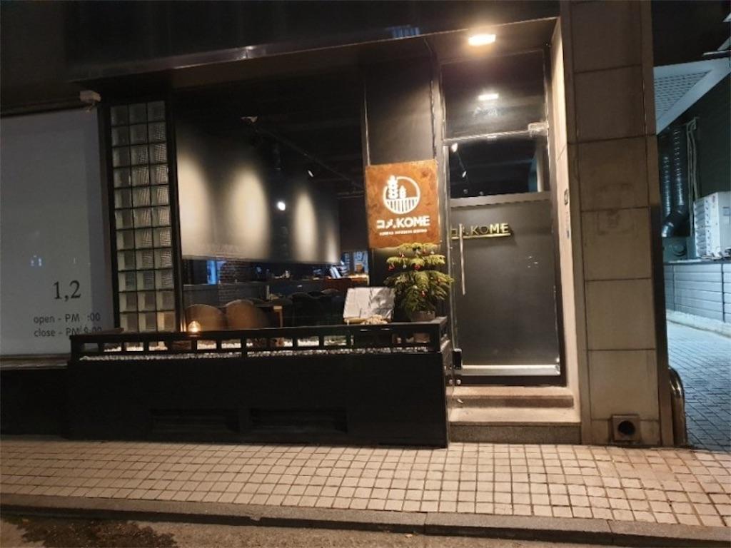 f:id:yuuridayo:20200505031856j:plain