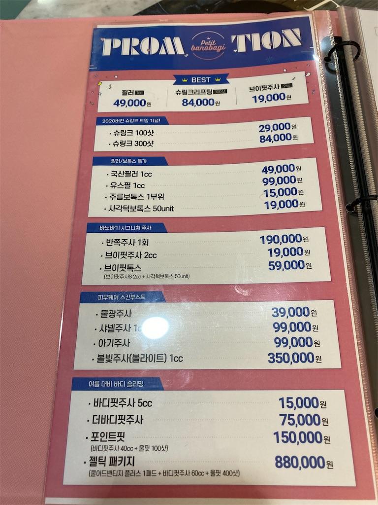 f:id:yuuridayo:20200521023111j:plain