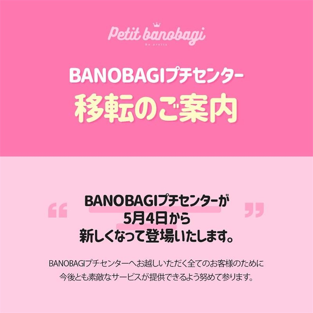 f:id:yuuridayo:20200521023242j:plain