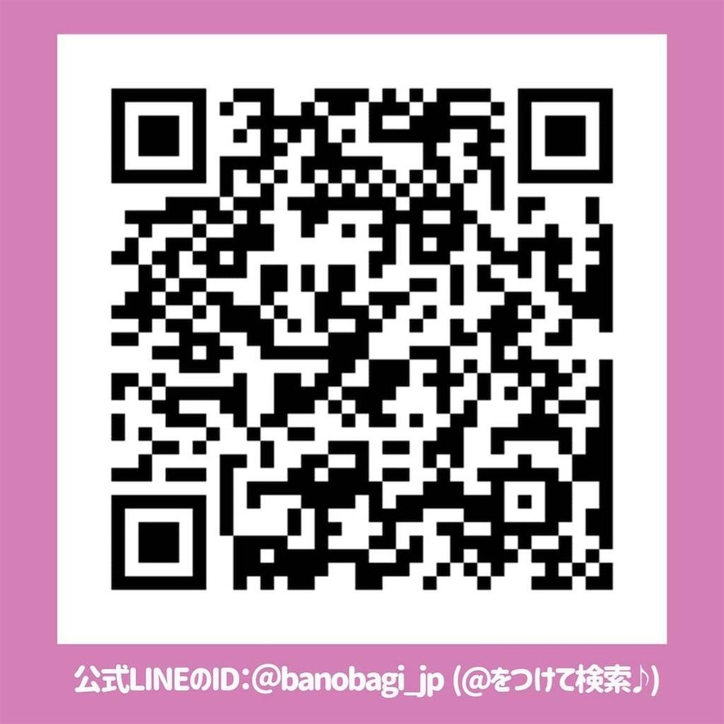 f:id:yuuridayo:20200521023245j:plain