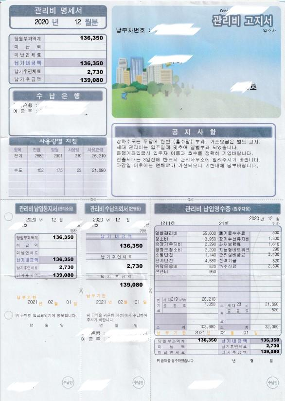 f:id:yuuridayo:20210705230534j:plain
