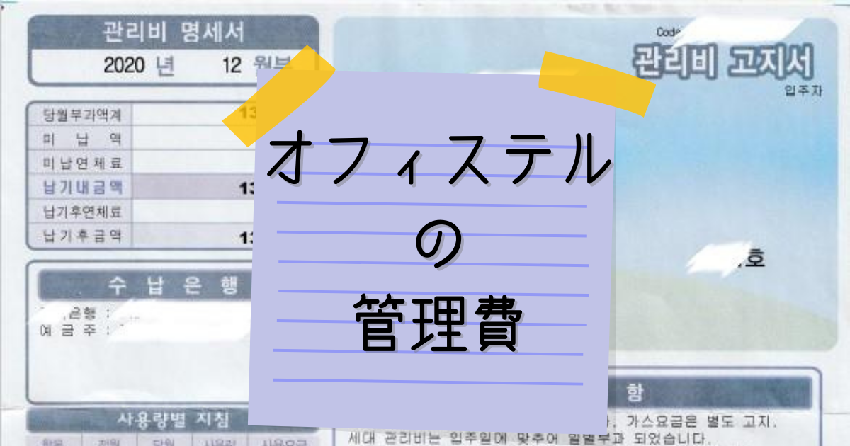 f:id:yuuridayo:20210706000120p:plain