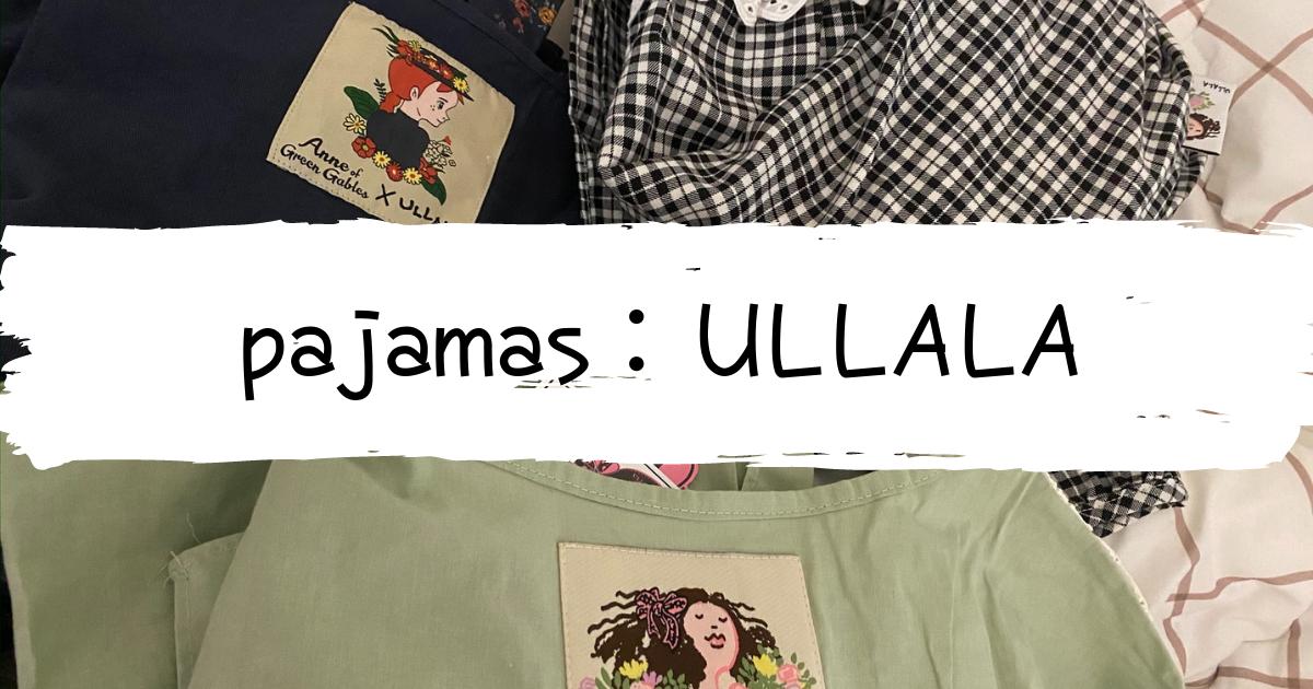 """韓国のパジャマブランド""""ULLALA(ウララ)"""""""