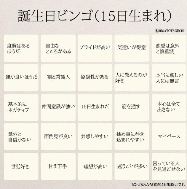 f:id:yuuriii0304:20170517002610j:plain
