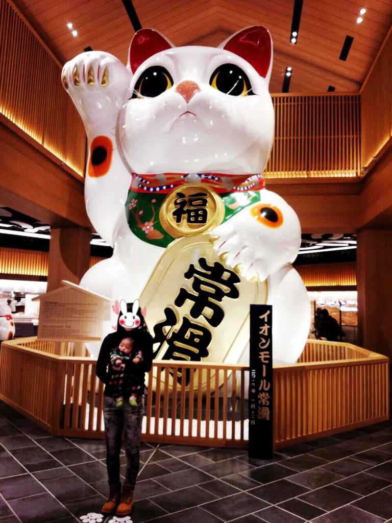 f:id:yuurincheee1117:20170918232330p:plain