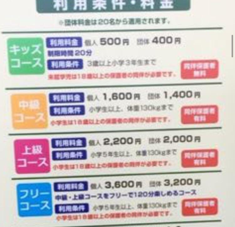 f:id:yuurincheee1117:20170918232606p:plain