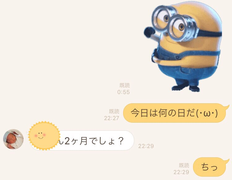 f:id:yuurincheee1117:20170923235339p:plain