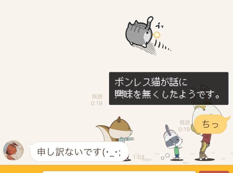 f:id:yuurincheee1117:20170924000558p:plain