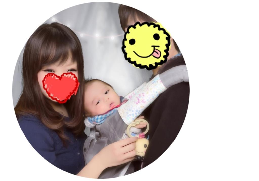 f:id:yuurincheee1117:20170927211125p:plain