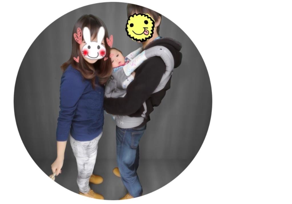 f:id:yuurincheee1117:20170927211157p:plain