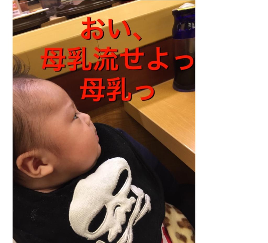 f:id:yuurincheee1117:20170927212923p:plain