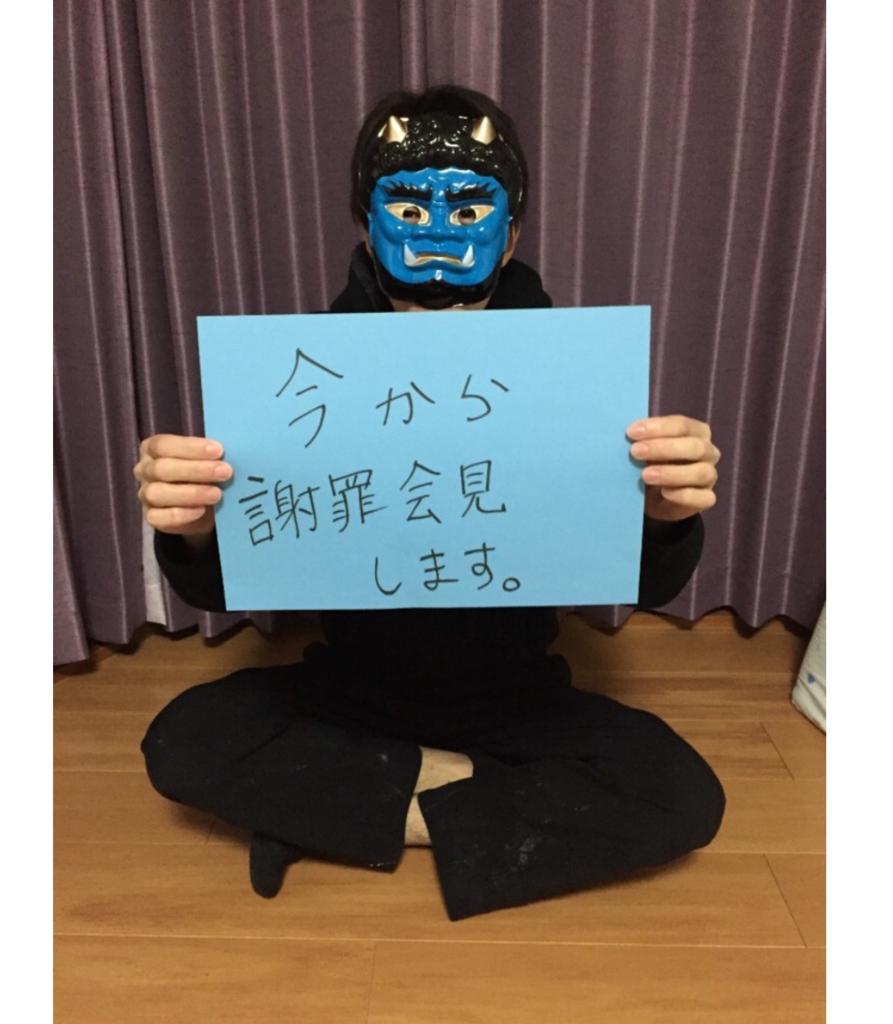 f:id:yuurincheee1117:20170928163317p:plain