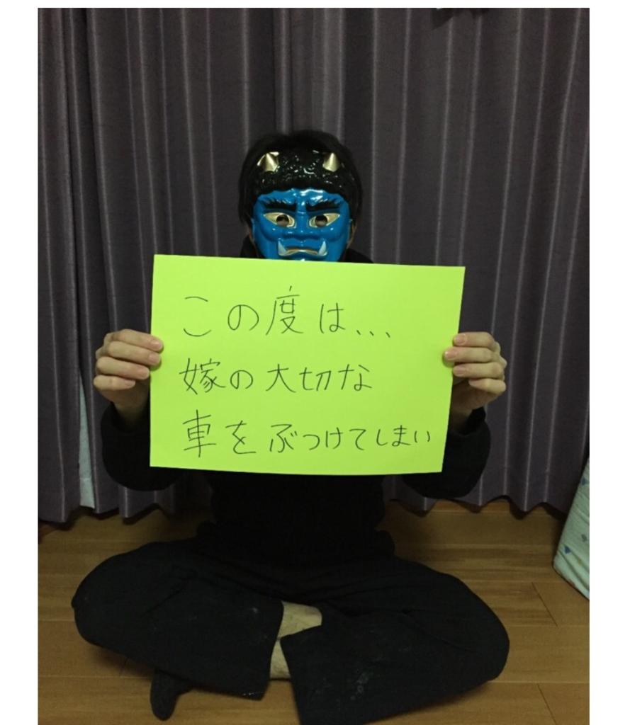 f:id:yuurincheee1117:20170928165318p:plain