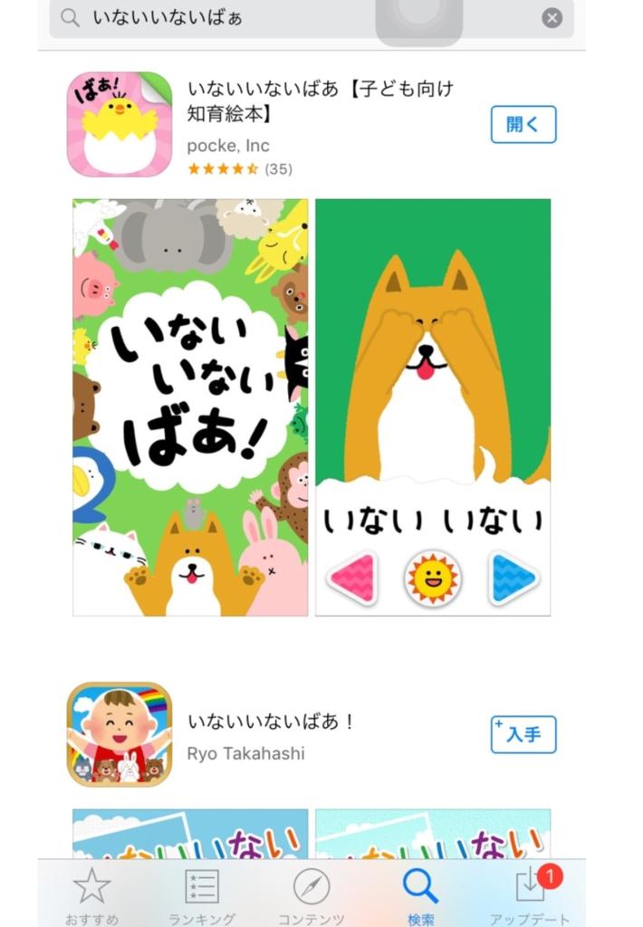 f:id:yuurincheee1117:20171011223243p:plain