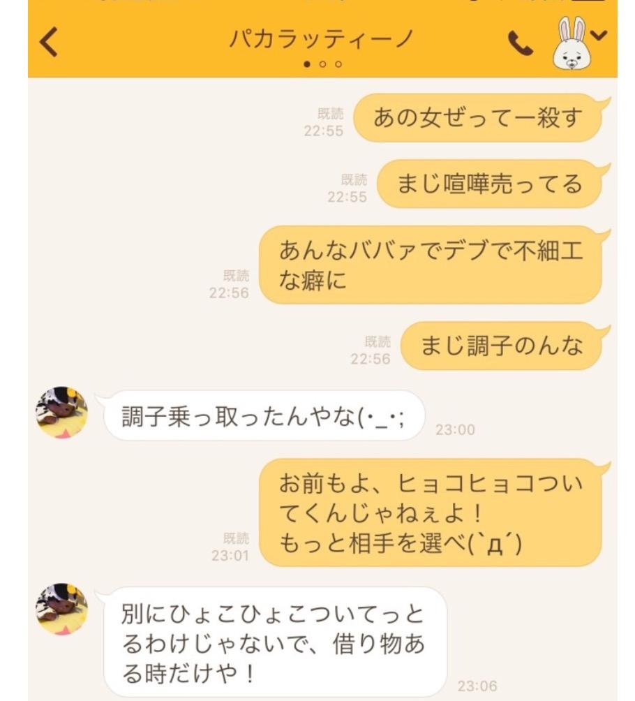 f:id:yuurincheee1117:20171012024310p:plain
