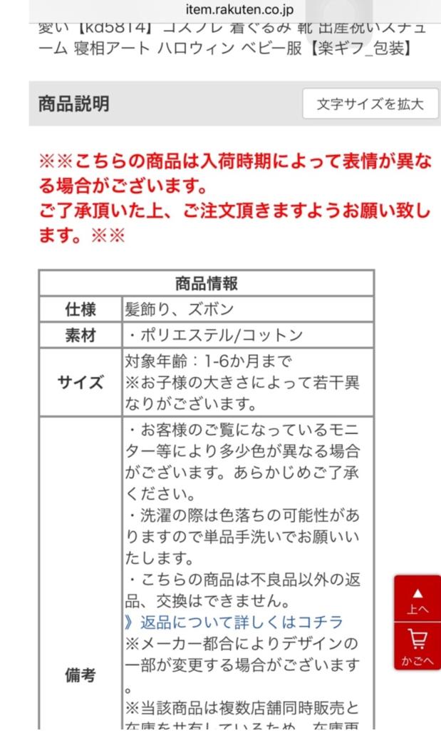 f:id:yuurincheee1117:20171012214929p:plain