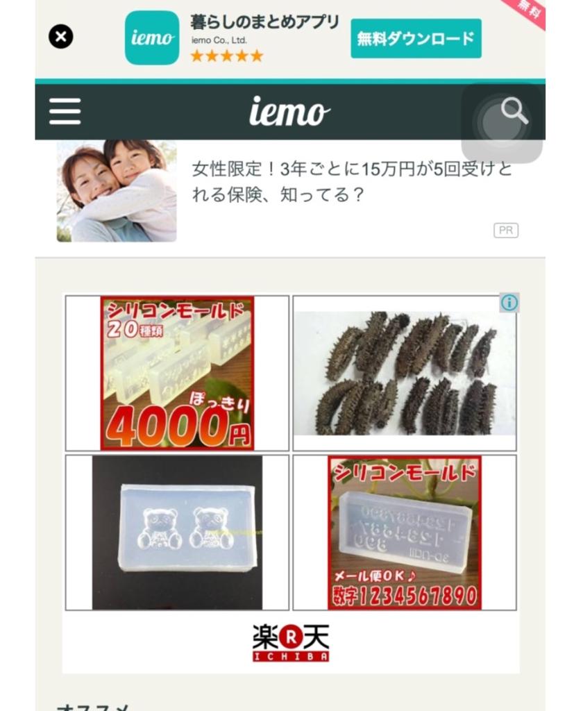 f:id:yuurincheee1117:20171015232856p:plain