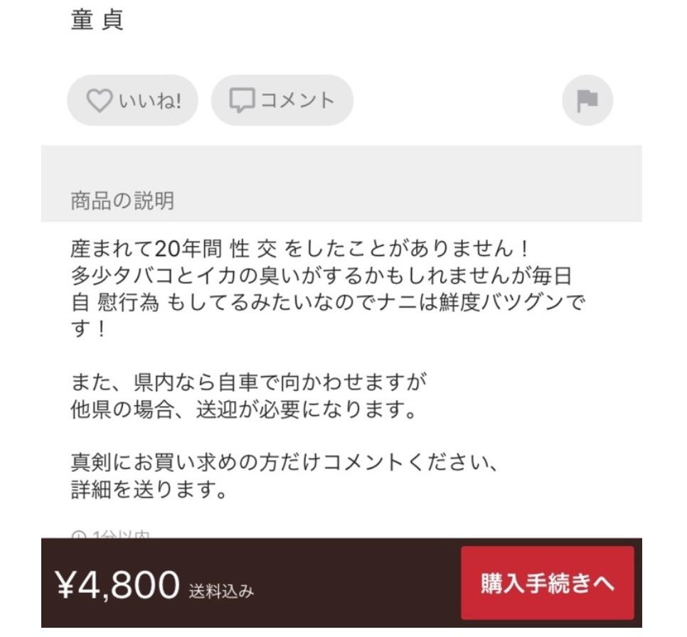 f:id:yuurincheee1117:20171019220216p:plain