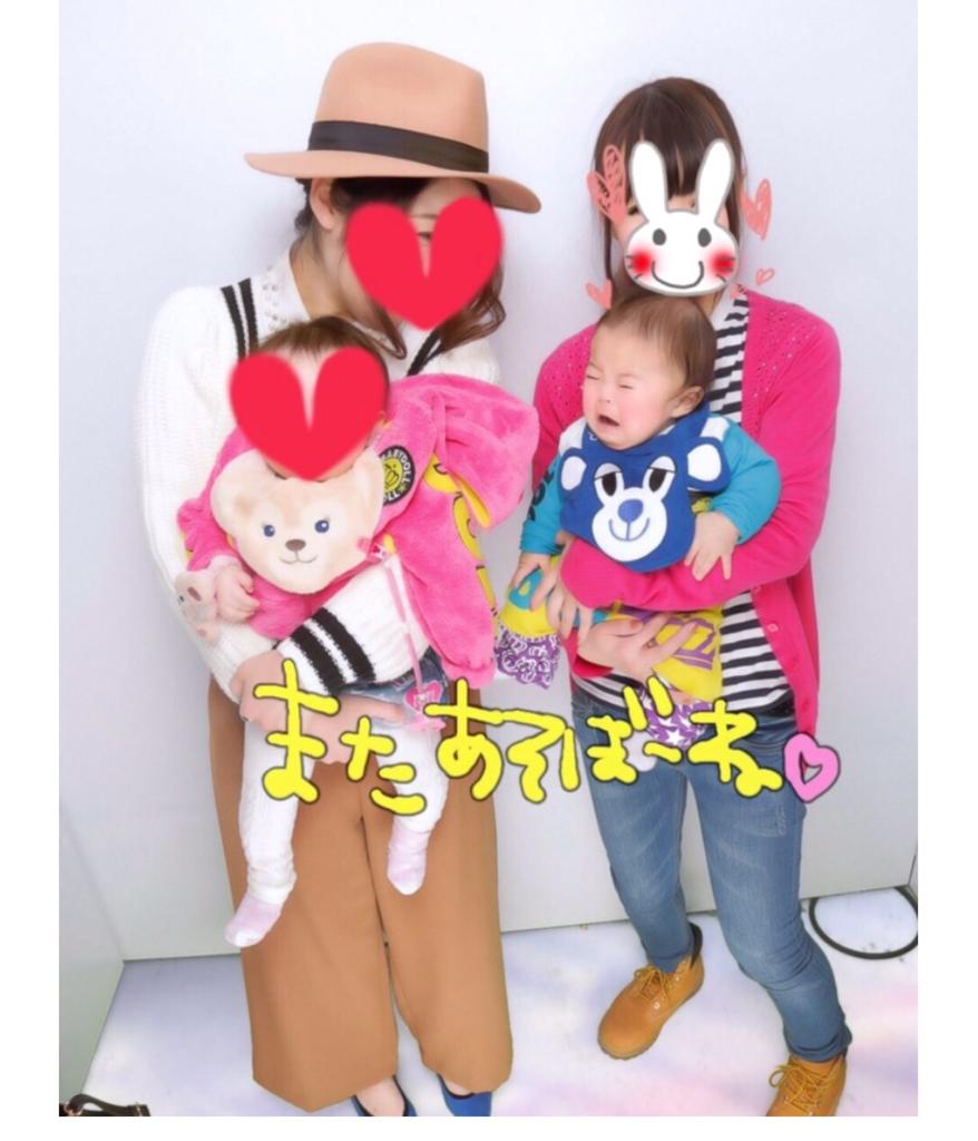 f:id:yuurincheee1117:20171019220353p:plain