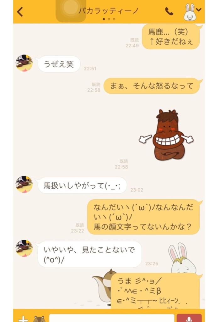 f:id:yuurincheee1117:20171019235131p:plain