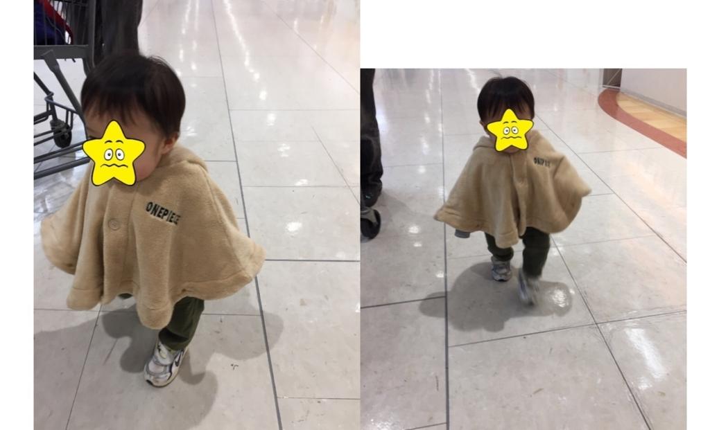 f:id:yuurincheee1117:20171103204617j:plain