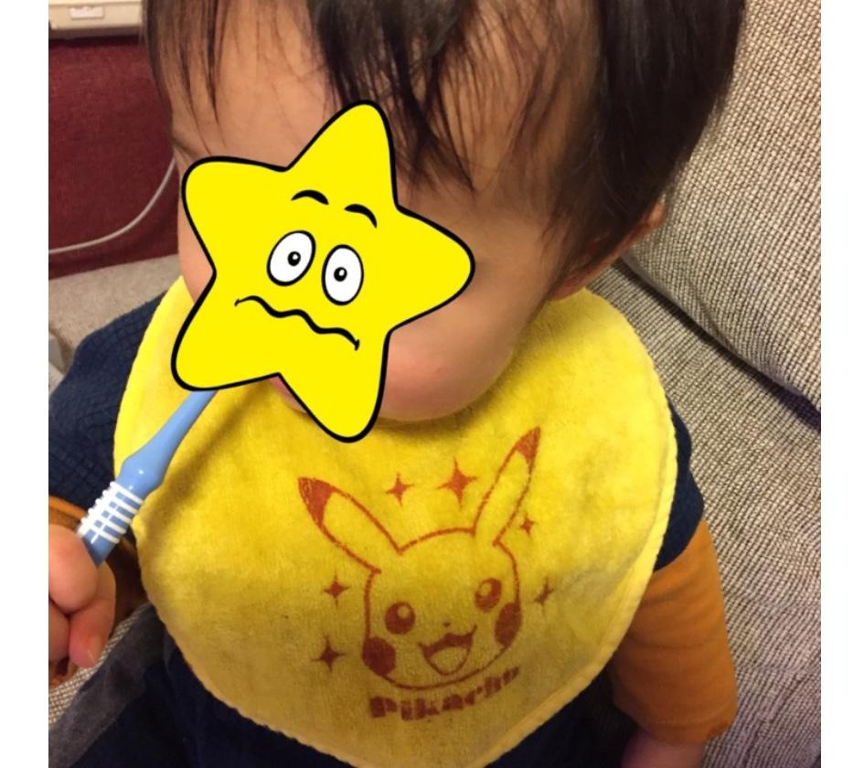 f:id:yuurincheee1117:20171104225450j:plain