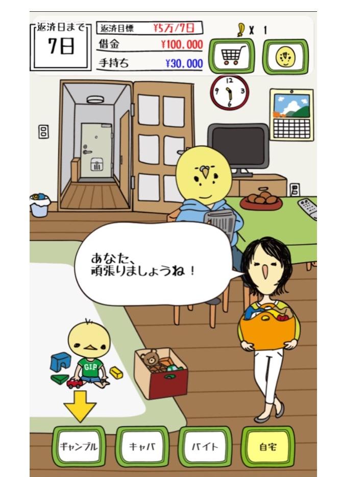 f:id:yuurincheee1117:20171104225616j:plain