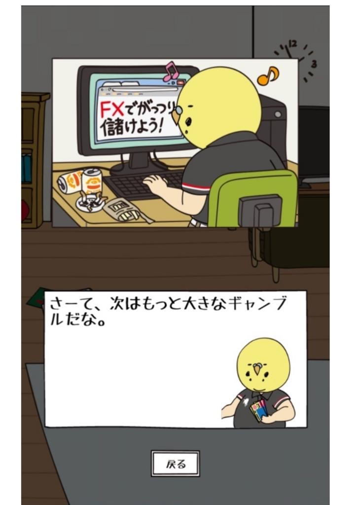 f:id:yuurincheee1117:20171104225707j:plain