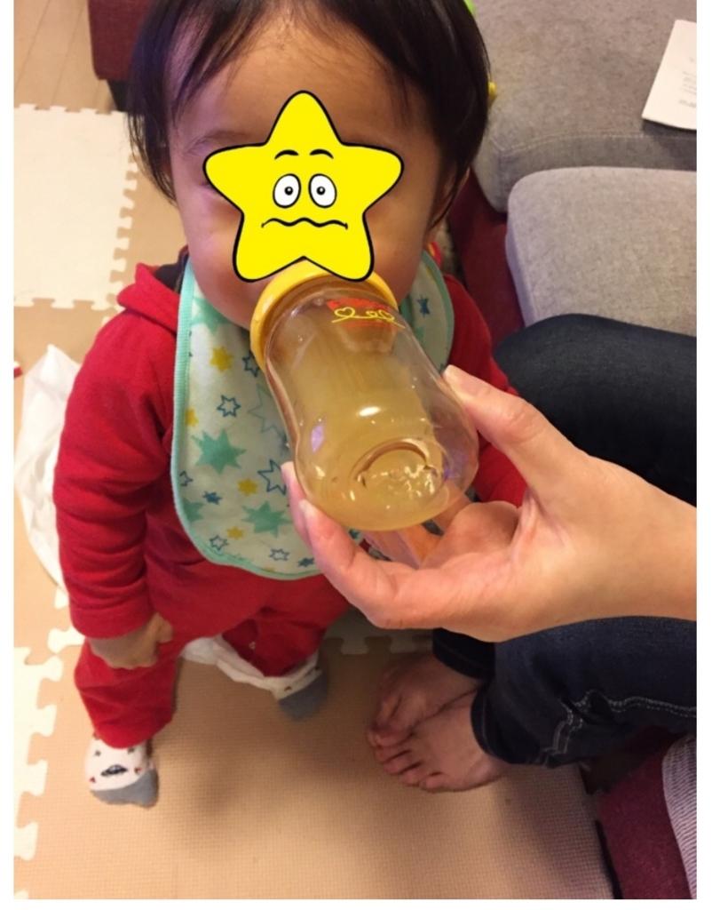 f:id:yuurincheee1117:20171118231047j:plain