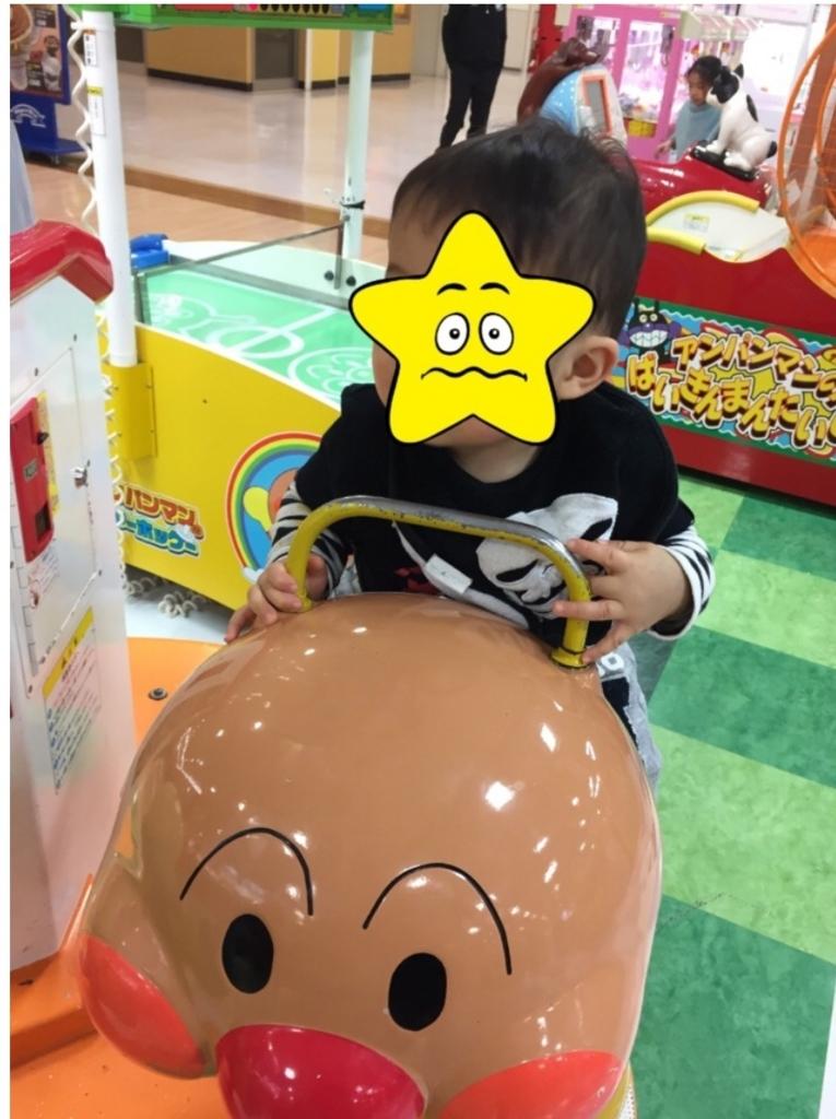 f:id:yuurincheee1117:20171118232108j:plain