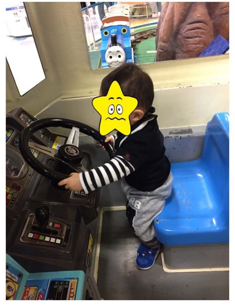 f:id:yuurincheee1117:20171118232130j:plain