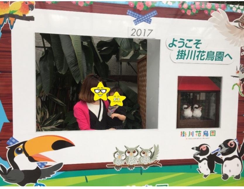f:id:yuurincheee1117:20171217221846j:plain