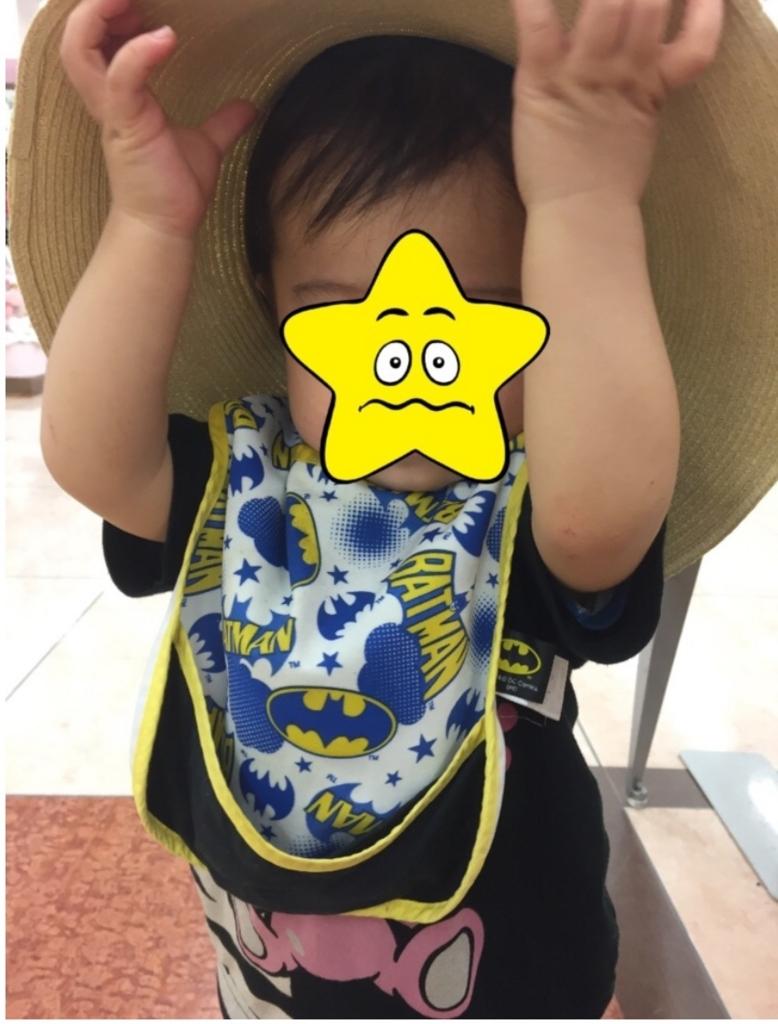 f:id:yuurincheee1117:20171217222903j:plain