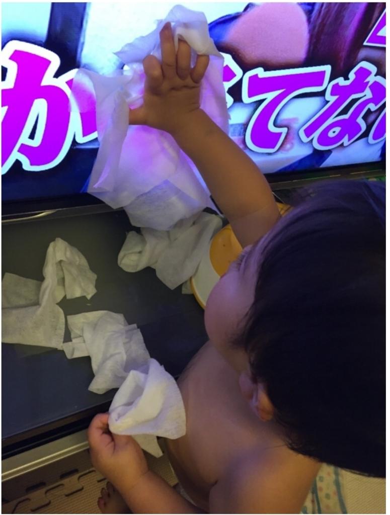 f:id:yuurincheee1117:20171223220618j:plain