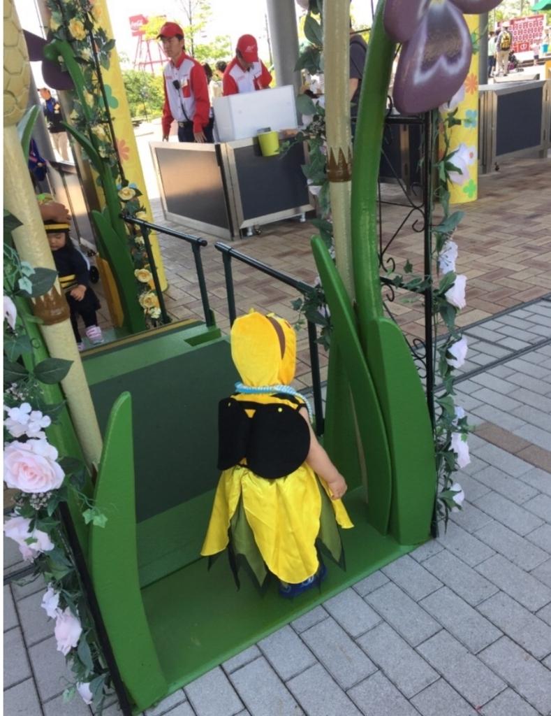 f:id:yuurincheee1117:20171223221843j:plain