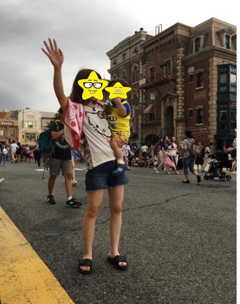 f:id:yuurincheee1117:20171223222303j:plain