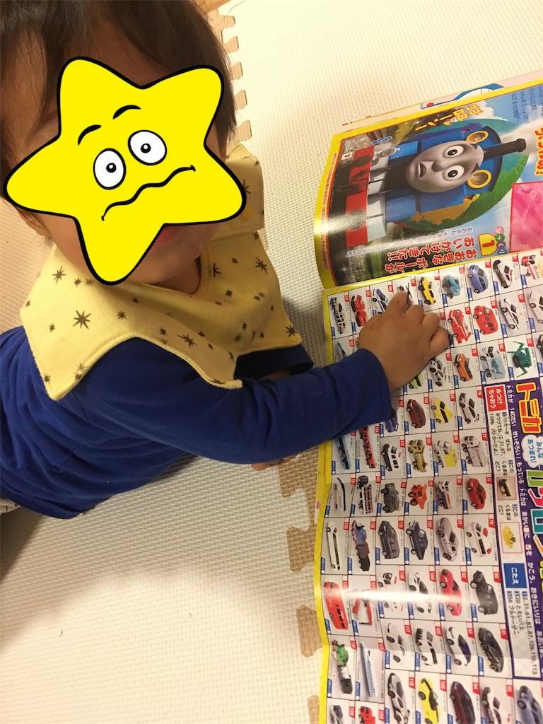 f:id:yuurincheee1117:20180131201432j:image