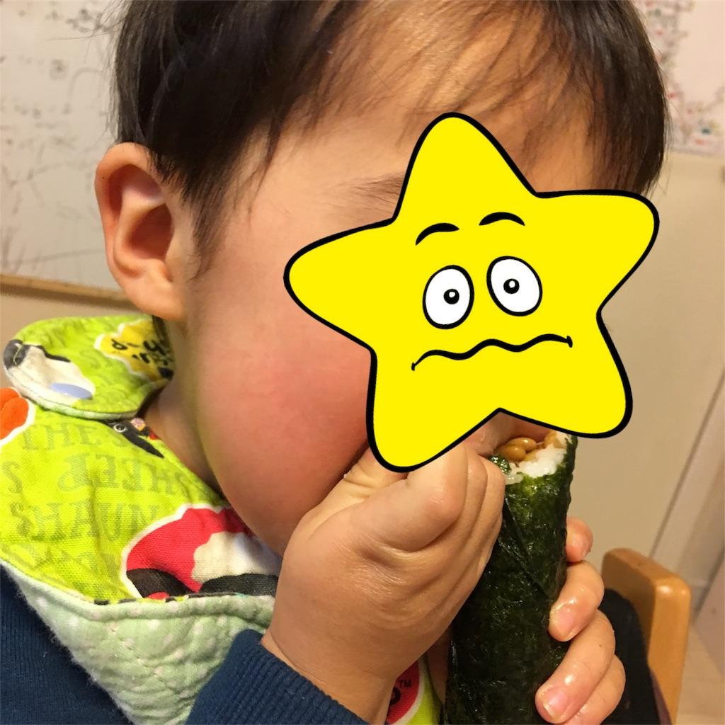 f:id:yuurincheee1117:20180203195244j:image