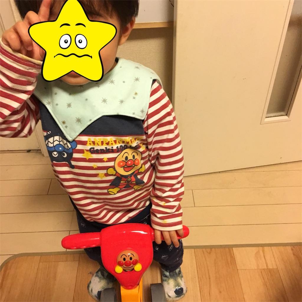 f:id:yuurincheee1117:20180317105206j:image