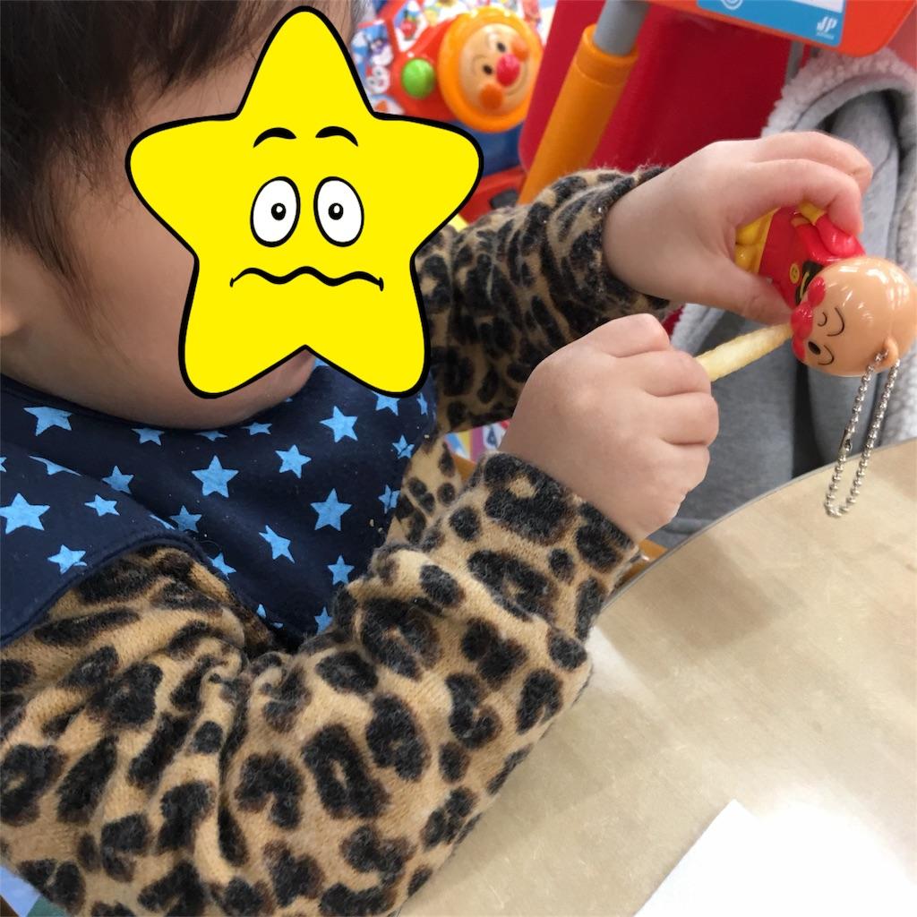 f:id:yuurincheee1117:20180327170540j:image