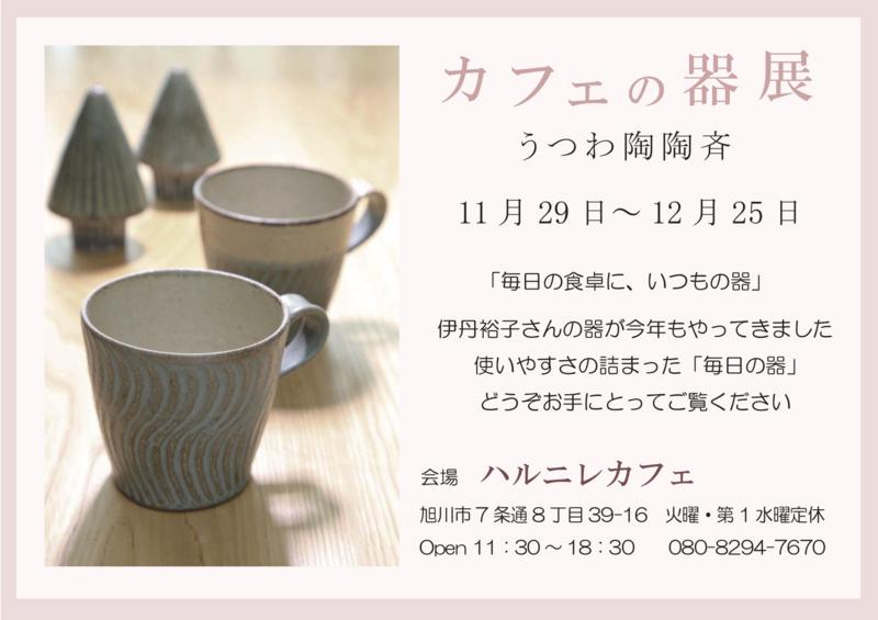 f:id:yuusai1015:20171127234614j:image