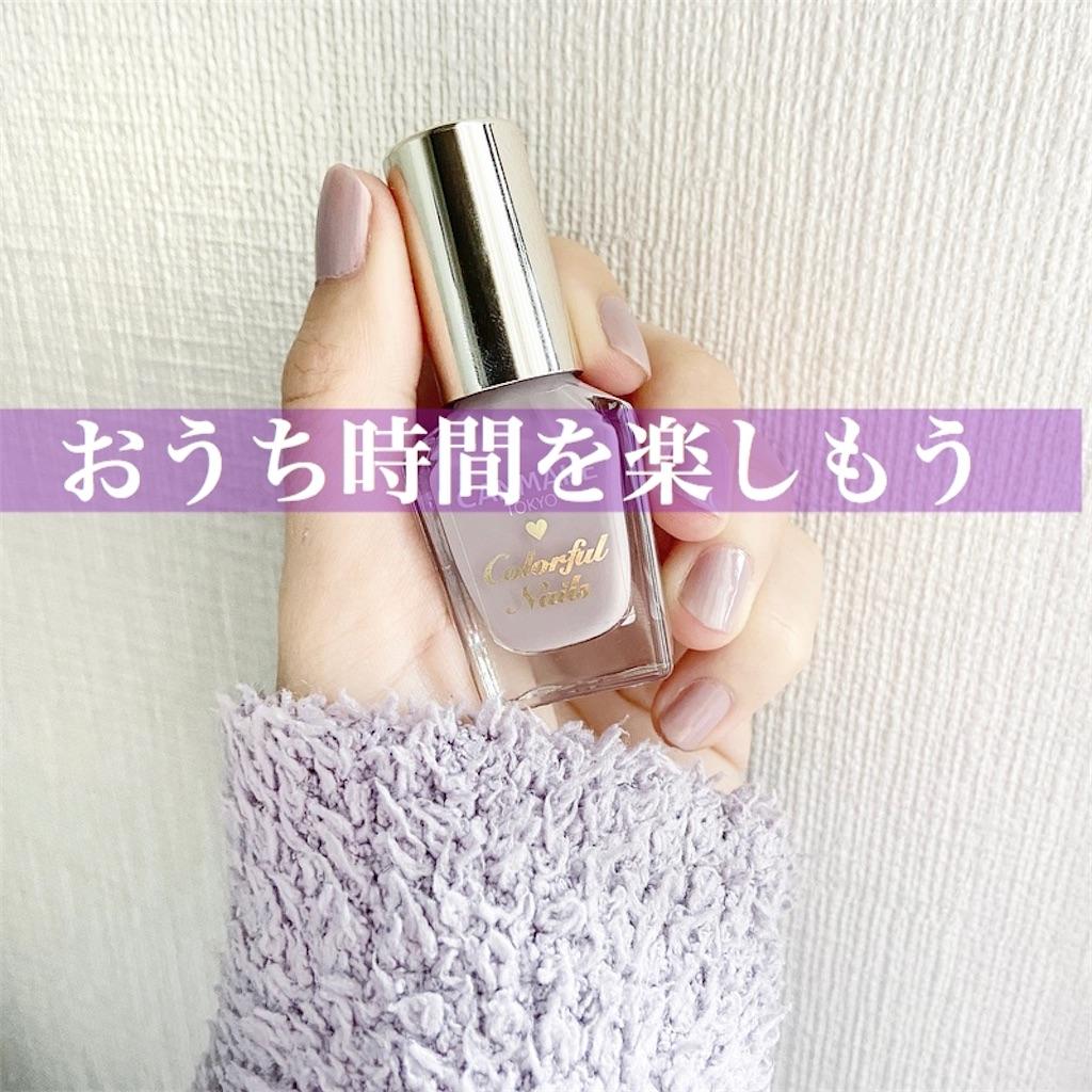 f:id:yuusan0600:20200420160720j:image