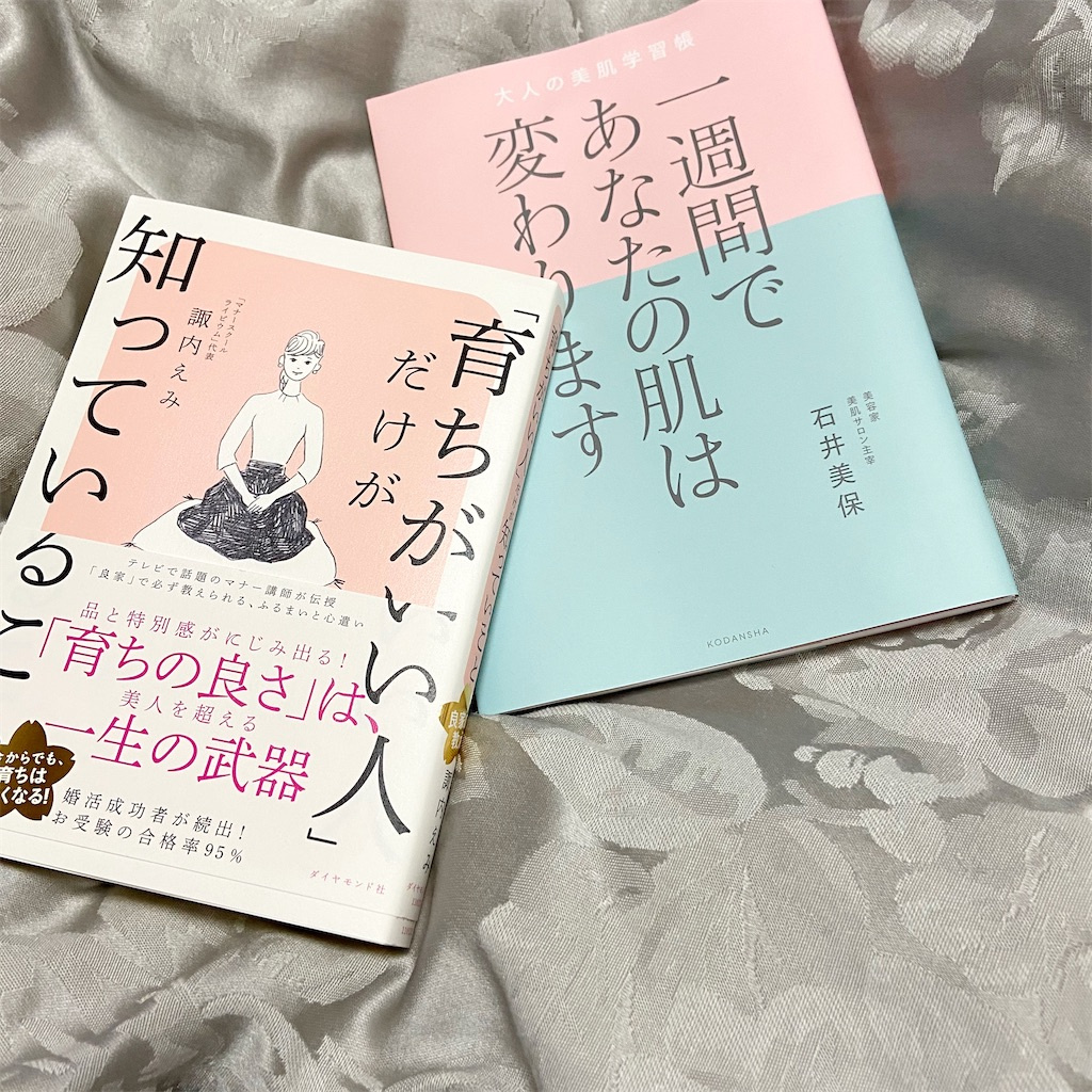 f:id:yuusan0600:20200423191629j:image