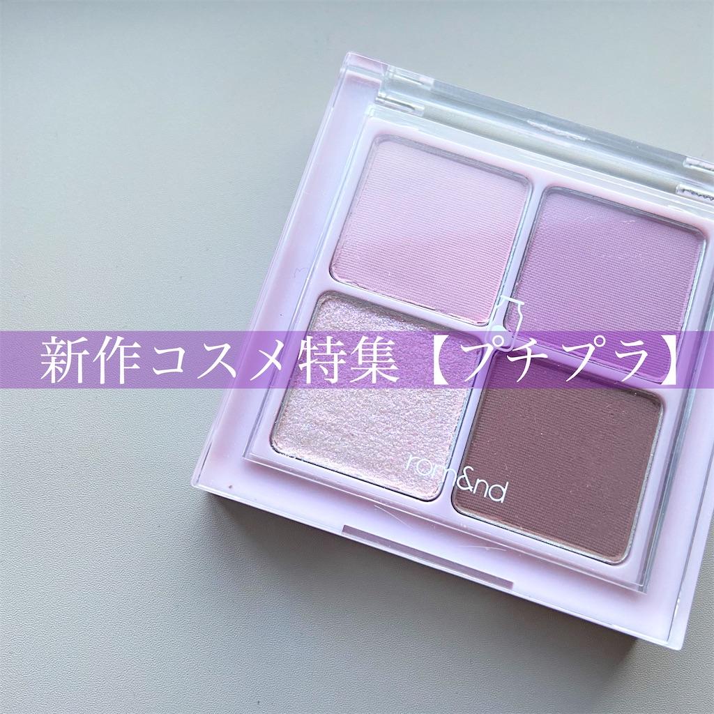 f:id:yuusan0600:20200524171958j:image