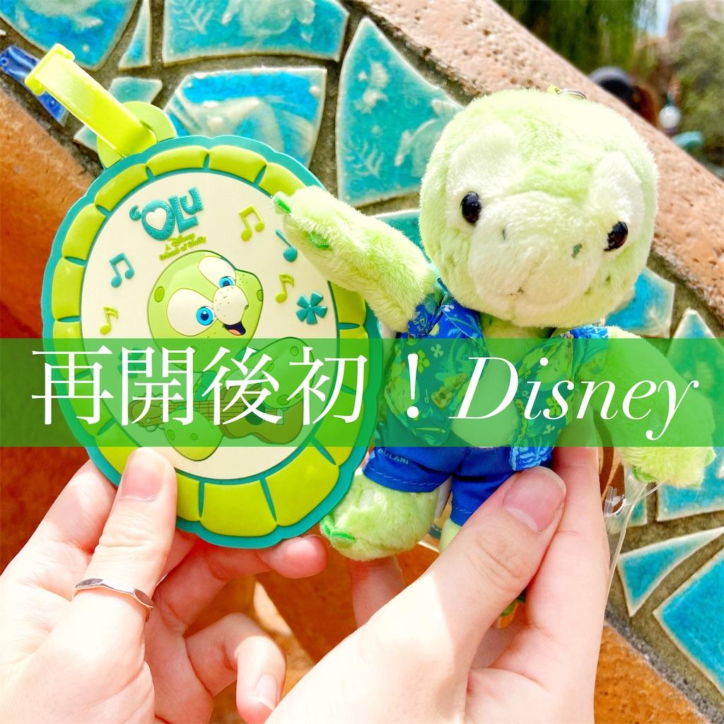 f:id:yuusan0600:20200720212757j:image