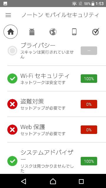 f:id:yuusei1025221:20180310015459j:image