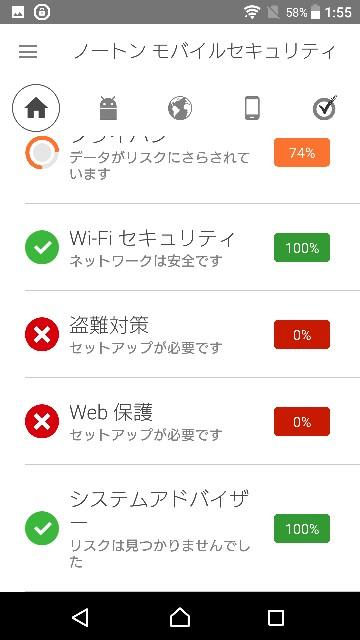f:id:yuusei1025221:20180310015539j:image